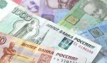 Курс рубля к гривне