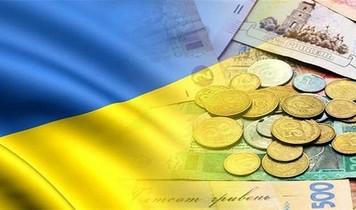 Стан української економіки