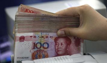 Курс юаню